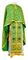 Greek Priest vestments - Vasilia metallic brocade B (green-gold), Economy design