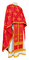 Greek Priest vestments - Eufrosinia metallic brocade B (red-gold), Standard design