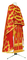 Greek Priest vestment -  Golgotha metallic brocade BG2 (red-gold) variant 2, Standard design
