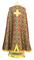 Greek Priest vestment -  metallic brocade BG5 (old-claret-green) (back)