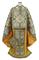 Greek Priest vestment -  metallic brocade BG6 (blue-gold)