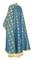 Greek Priest vestments - Lavra rayon brocade S3 (blue-gold) back, Standard design