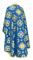 Greek Priest vestments - Kostroma rayon brocade S3 (blue-gold) back, Standard design
