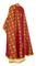 Greek Priest vestments - Lavra rayon brocade S3 (claret-gold) back, Standard design