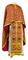 Greek Priest vestments - Vasilia rayon brocade S3 (claret-gold), Economy design