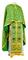 Greek Priest vestments - Vasilia rayon brocade S3 (green-gold), Economy design