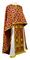 Greek Priest vestments - Cappadocia rayon brocade S4 (claret-gold), Standard design