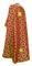 Greek Priest vestments - Cappadocia rayon brocade S4 (claret-gold) back, Standard design
