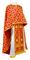 Greek Priest vestments - Cappadocia rayon brocade S4 (red-gold), Standard design