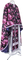 Greek Priest vestment -  rayon Chinese brocade (violet-silver)