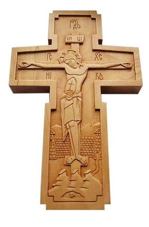 Holy Table cross no.176