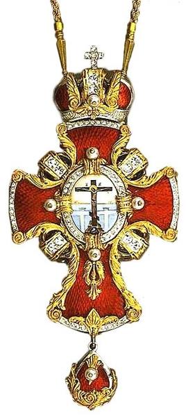 Pectoral chest cross no.23a