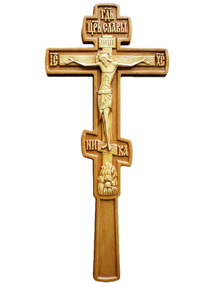 Hand crucifixion - 1