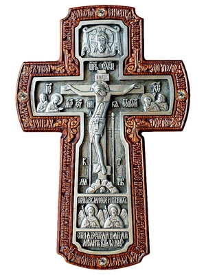 Wall crucifixion - 10