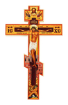 Blessing crucifixion - 7
