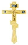 Blessing cross no.10