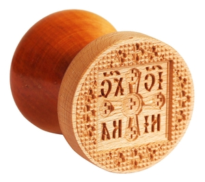 Russian Orthodox prosphora seal NIKA no.25 (Diameter: 2.4'' (60 mm))