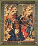 Religious Orthodox icon: Theophany
