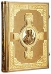 Bishop service book no.2-g