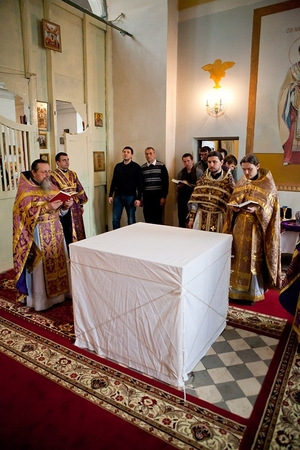Canonical Orthodox Christian inner cloth for Holy Table