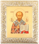 Icon: St. Nicholas the Wonderworker - 32