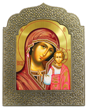Icon: The Most Holy Theotokos of Kazan - 43