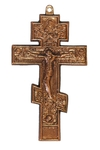 Wall crucifixion - 11