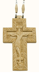 Pectoral cross - 260