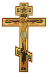 Blessing crucifixion - 6