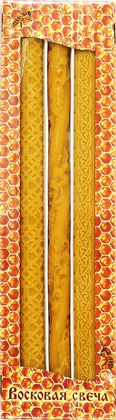 100% Pure beeswax 12-inch candle set - 2