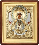 Religious icons: the Most Holy Theotokos the Inexhaustible Cup