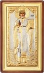 Icon of St. Nicholas the Wonderworker - 34