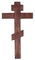 Blessing cross no.2-15 (back view)