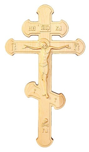 Blessing cross no.3