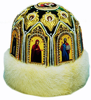 Mitres: Embroidered Bishop mitre - 55