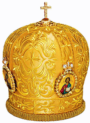 Mitres: Embroidered Bishop mitre - 58