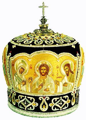Mitres: Embroidered Bishop mitre - 60