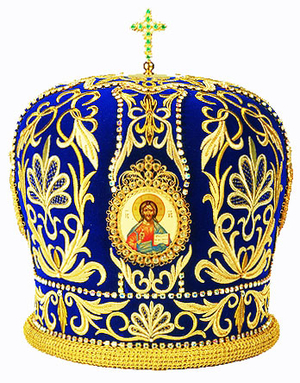 Mitres: Embroidered Bishop mitre - 61