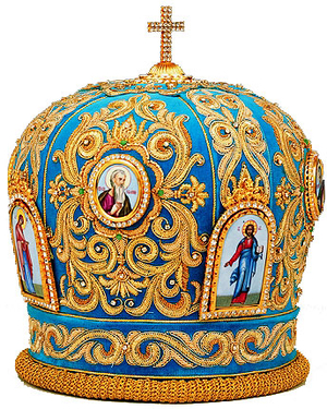 Mitres: Embroidered Bishop mitre - 69