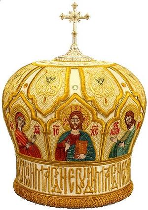 Mitres: Embroidered Bishop mitre no.18