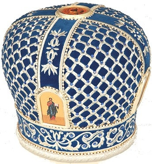 Mitres: Embroidered mitre no.33
