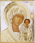 Religious icons: the Most Holy Theotokos of Kazan