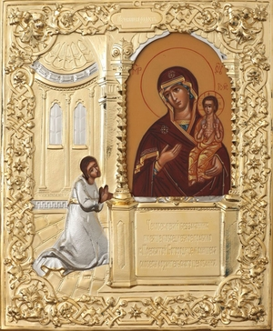 Religious icons: the Most Holy Theotokos the Unexpected Joy