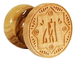 Prosfora seal Theotokian no.19 (60 mm)