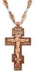 Pectoral chest cross no. N4
