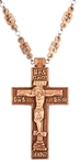 Pectoral chest cross no. N7