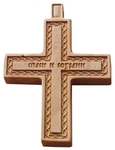 Baptismal cross no.01