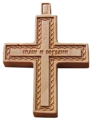 Bapticmal cross no.01