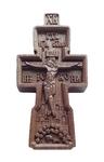 Baptismal cross no.04