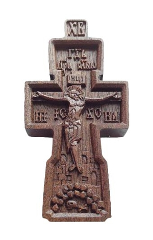 Baptismal cross no.04